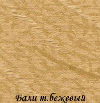 bali_2746_t-bezeviy
