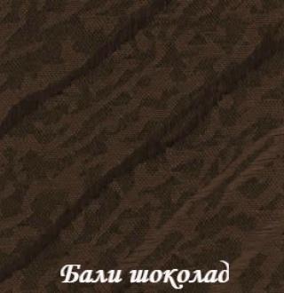 bali_2871_shokolad
