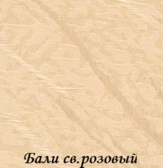bali_4059_sv-rozoviy