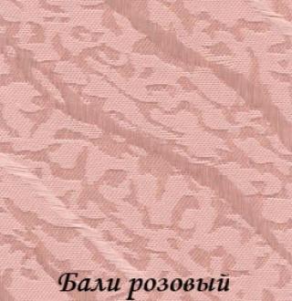 bali_4096_rozoviy