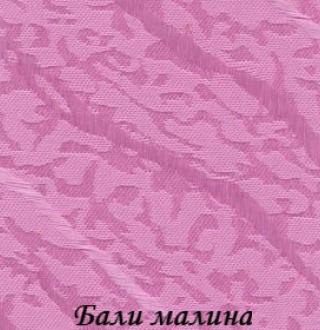 bali_4201_malina