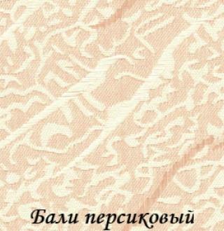 bali_4210_persikoviy