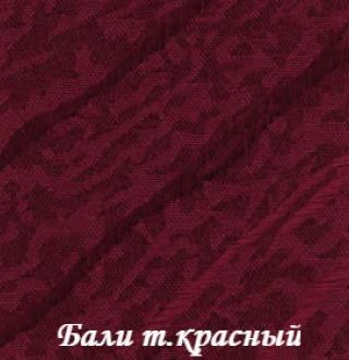 bali_4454_t-krasniy