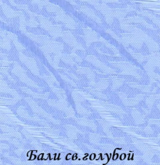 bali_5102_sv-goluboy
