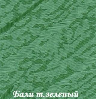 bali_5612_t-zeleniy