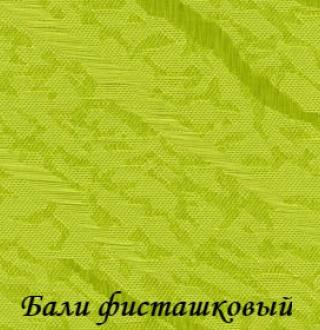 bali_5713_fistashkoviy