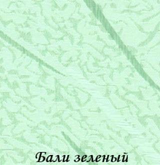 bali_5850_zeleniy