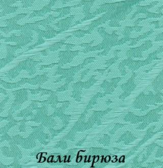 bali_5992_biruza