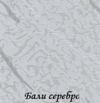 bali_7013_serebro