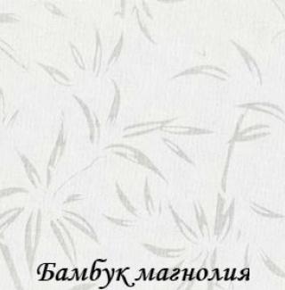 bambuk_2259_magnoliya