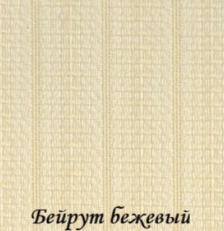 beirut_2_2261_bezeviy