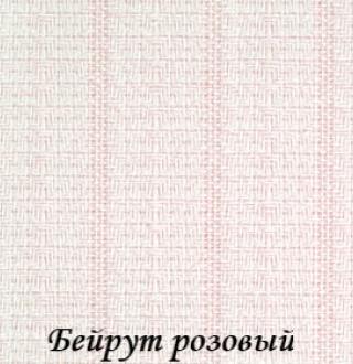 beirut_2_4059_rozoviy