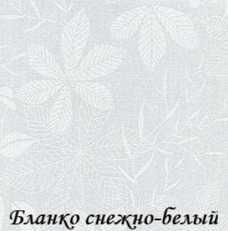 blanko_0225_snezno-belyi