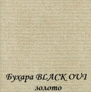 buxara_black-out_7122_zoloto