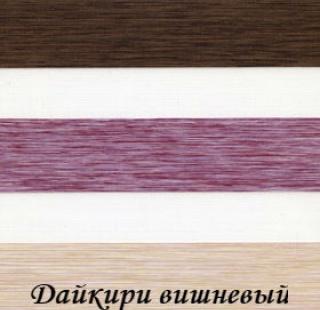 daikiri_4858_vishneviy