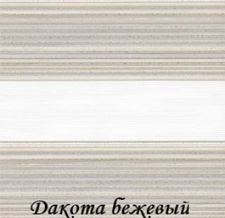 dakota_2406_bezeviy