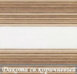 dakota_2868_sv-korichneviy