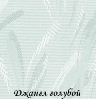 dgangl_5102_goluboy