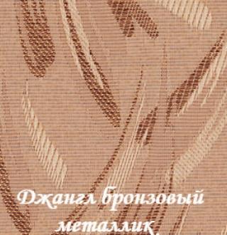dgangl_7125_bronzoviy-metallik