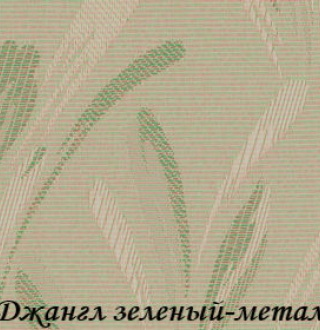 dgangl_7256_zeleniy-metallik