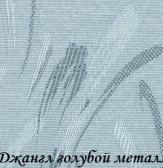dgangl_7282_golyboy-metallik