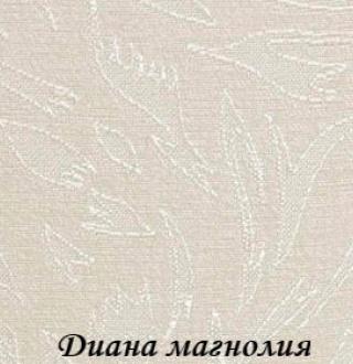 diana_2259_magnoliya