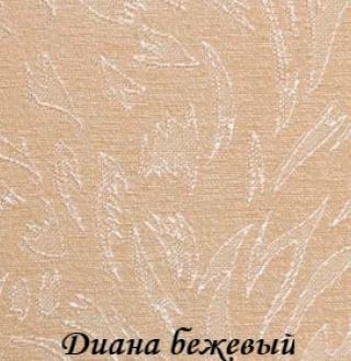 diana_2406_bezeviy