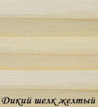 dikiy_shelk_3209_jeltiy