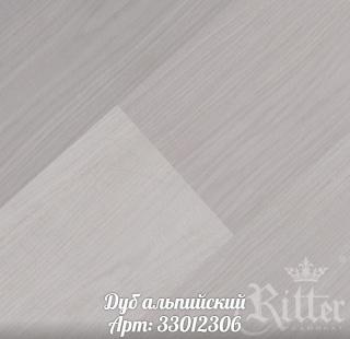 dub_alpiyskiy