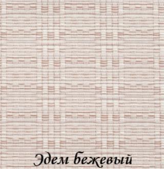 edem_2406_bejeviy
