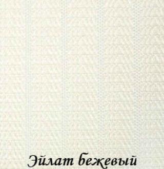 eilat_2406_bejeviy