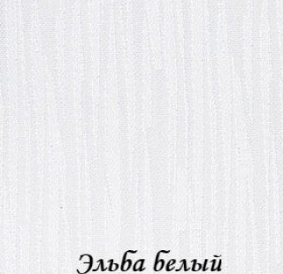 elba_0225_beliy