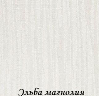 elba_2259_magnoliya