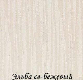 elba_2261_sv-begeviy