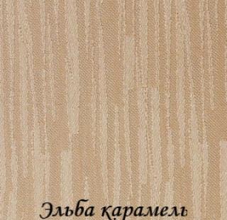 elba_2840_karamel