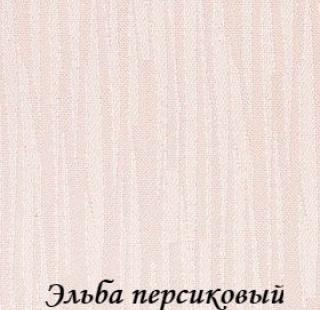 elba_4063_persikoviy