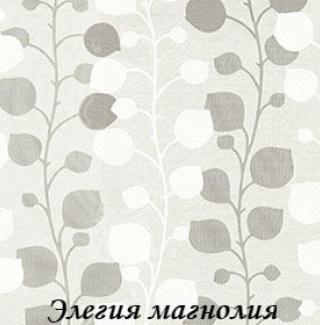 elegiya_2259_magnoliya