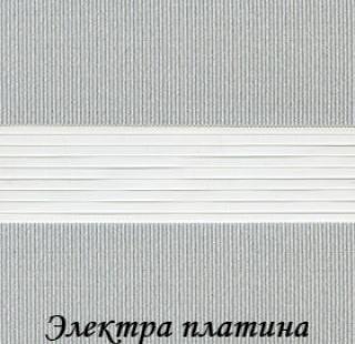 elektra_1605_platina