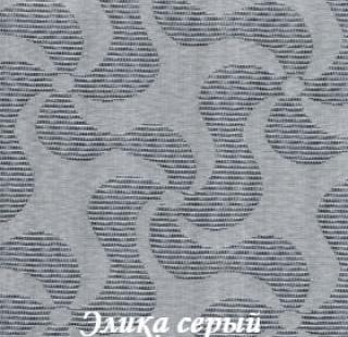 elika_1852_seriy
