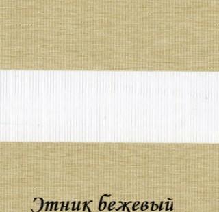 etnik_2406_bezeviy