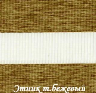 etnik_2746_t-bezeviy
