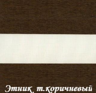 etnik_2871_t-korichneviy