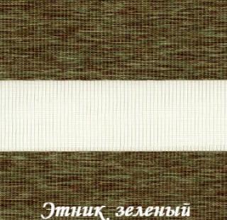 etnik_5921_zeleniy