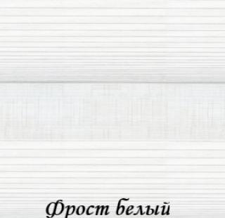 frost_0225_beliy