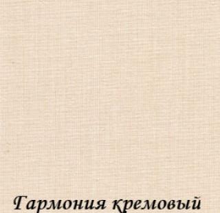garmoniya_2550_kremoviy