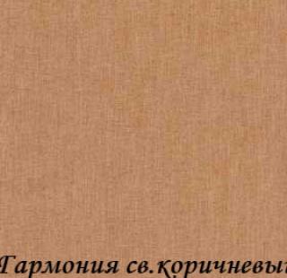 garmoniya_2850_sv-korichneviy