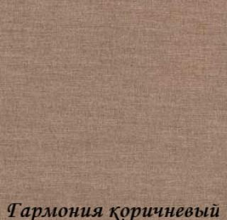 garmoniya_2870_korichneviy