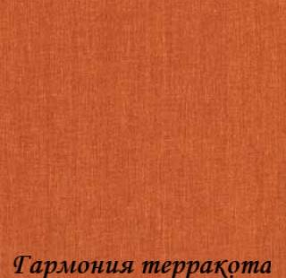 garmoniya_4300_terrakota