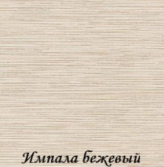 impala_2406_bezeviy