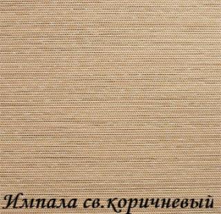 impala_2868_sv-korichneviy